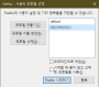 자료실:firefox_multiprofile.png